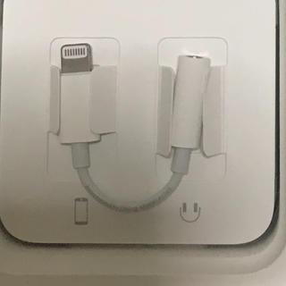アップル(Apple)のよー様専用  変換アダプター(変圧器/アダプター)