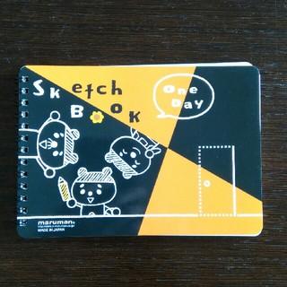 マルマン(Maruman)のお買い得 マルマン スケッチブック 親子で遊ぼう ぬりえ おえかきちょう 外出(知育玩具)