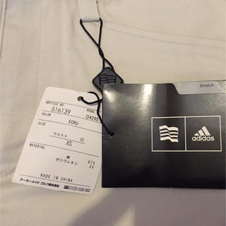 アディダス(adidas)のレディースゴルフ用パンツ(その他)