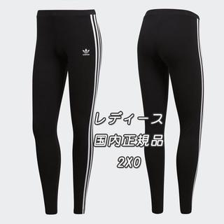 アディダス(adidas)の2XO【新品/即日発送】adidas オリジナルス レディース レギンス(レギンス/スパッツ)
