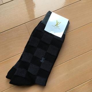ルイヴィトン(LOUIS VUITTON)のルイヴィトン 男性用靴下 新品(ソックス)