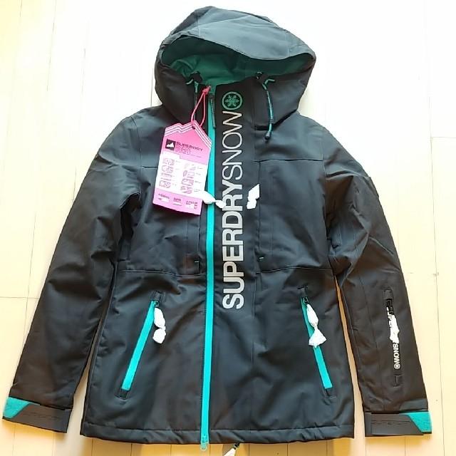 Superdry極度乾燥(しなさい)Multi スキー・スノボ レディース スポーツ/アウトドアのスキー(ウエア)の商品写真