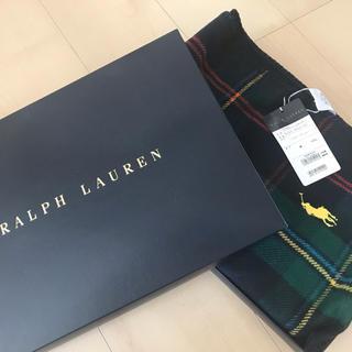 ラルフローレン(Ralph Lauren)のラルフローレン ブランケット 新品(おくるみ/ブランケット)
