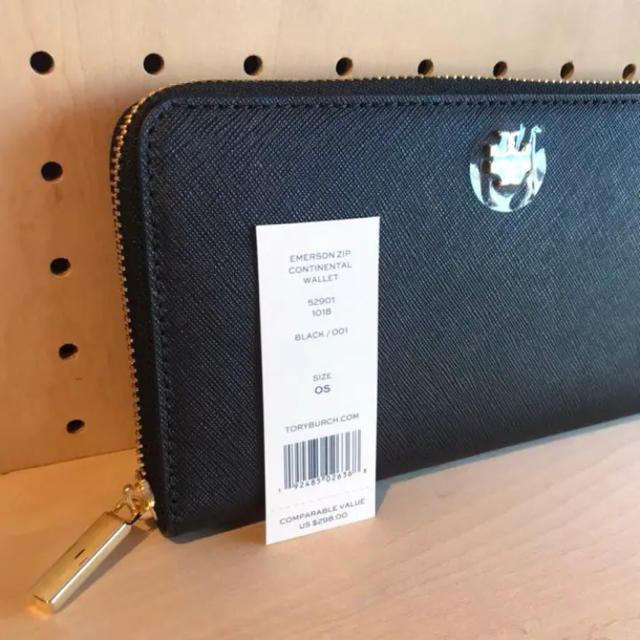 49a3ab177ed0 Tory Burch(トリーバーチ)の新品 トリーバーチのシンプルな長財布 エマーソン ブラック 黒