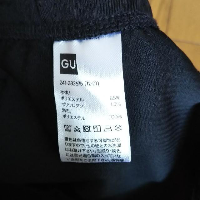 GU(ジーユー)のGUスポーツ ショートパンツ 黒 スポーツ/アウトドアのランニング(ウェア)の商品写真