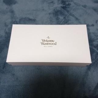 ヴィヴィアンウエストウッド(Vivienne Westwood)のヴィヴィアンウエストウッド 財布 箱(ケース/ボックス)