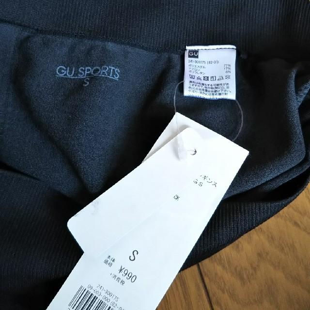 GU(ジーユー)のyuu様 GUスポーツ サイドシームレスレギンス 黒 スポーツ/アウトドアのランニング(ウェア)の商品写真