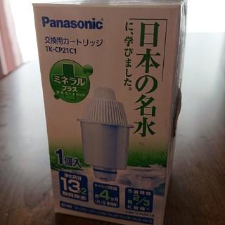 パナソニック(Panasonic)のPanasonic 浄水器交換カートリッジ(浄水機)