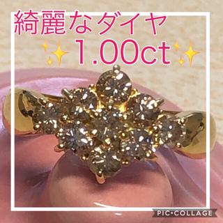 ♡大特価♡ 綺麗なダイヤ✨1.00ct✨フラワーリング  k18イエローゴールド(リング(指輪))