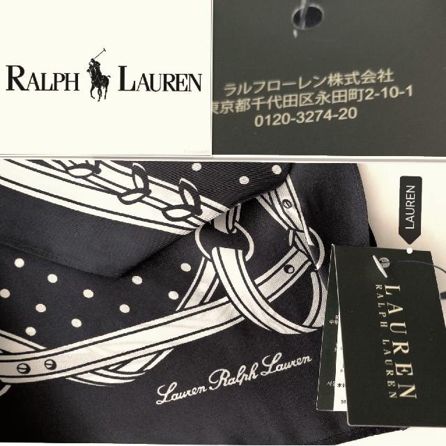 Ralph Lauren(ラルフローレン)の完全新品 ★ラルフローレン スカーフ  お受験 面接 会社 公式に 美しいシルク レディースのファッション小物(バンダナ/スカーフ)の商品写真