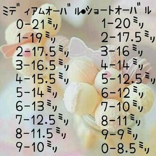 マーメイド♡ネイルチップ コスメ/美容のネイル(つけ爪/ネイルチップ)の商品写真