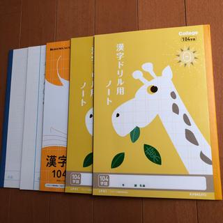 ショウワノート(ショウワノート)のノート  5冊(ノート/メモ帳/ふせん)