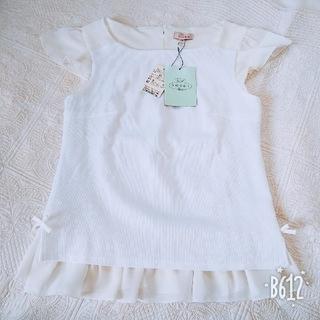 トッカ(TOCCA)の☆新品未使用☆   TOCCA カットソー ホワイト XS(カットソー(半袖/袖なし))