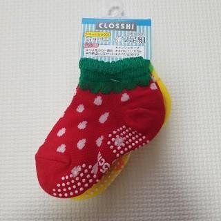 シマムラ(しまむら)のメッシュ靴下 9~15センチ 2足(靴下/タイツ)