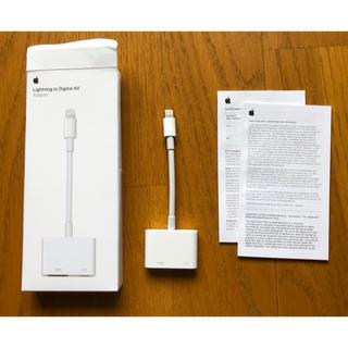 アップル(Apple)の【値下げ】Apple Lightning Digital AVアダプタ 純正(映像用ケーブル)