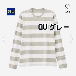 ジーユー(GU)のGU ボーダー Tシャツ グレー Mサイズ(Tシャツ(長袖/七分))