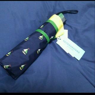 ケイタマルヤマ(KEITA MARUYAMA TOKYO PARIS)の【新品・定価の半額】KEITA MARUYAMA 折りたたみ傘 55cm(傘)