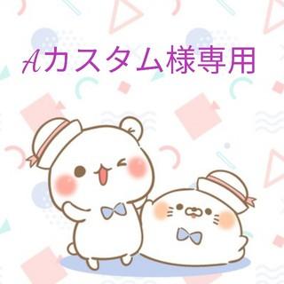 アクシーズファム(axes femme)のaxes femme(カットソー(長袖/七分))