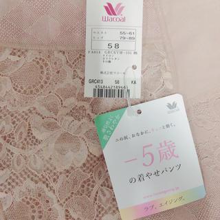ワコール(Wacoal)のワコールガードル 今週末限定3500円(その他)