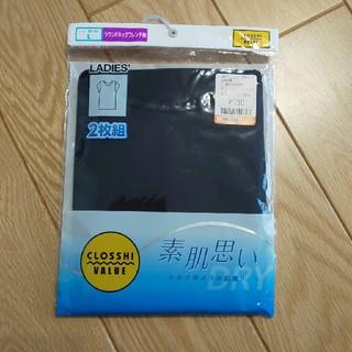 シマムラ(しまむら)の新品 ラウンドネックフレンチ袖 L (カットソー(半袖/袖なし))