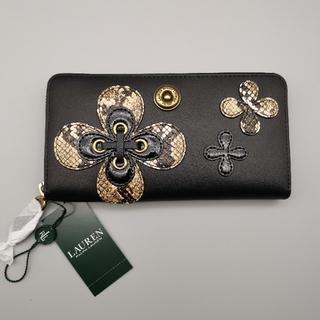 ラルフローレン(Ralph Lauren)のLauren Ralph Lauren レザー ジップ 長財布 ブラック(財布)