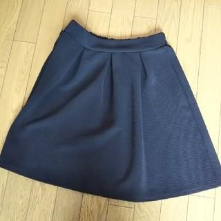 黒 スカート(ひざ丈スカート)