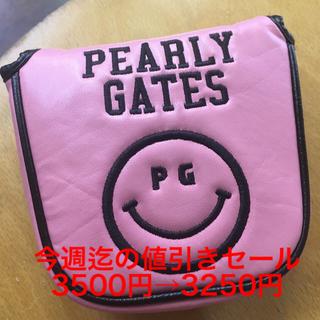 パーリーゲイツ(PEARLY GATES)の☆パーリーゲイツ☆ マレット型パターカバー(その他)