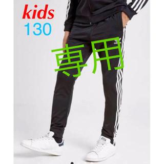 アディダス(adidas)のアディダスオリジナルス トラックパンツ ジャージ(パンツ/スパッツ)