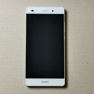 アンドロイド(ANDROID)のHuawei P8 lite スマートフォン(スマートフォン本体)