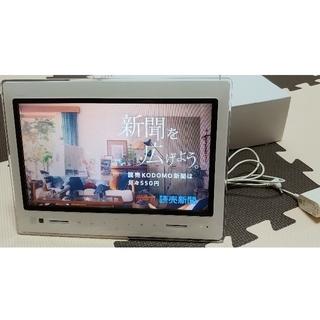 エーユー(au)の防水テレビ PHOTO-U TV ZTS11(テレビ)