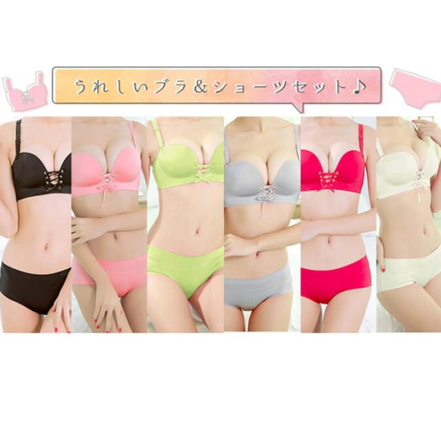 ノンワイヤー☆盛れる!! レディースの下着/アンダーウェア(ブラ&ショーツセット)の商品写真