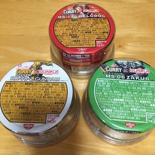 日清食品 - ガンプラ 日清カップヌードルカレーシリーズの景品3種