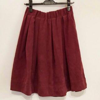 バビロン(BABYLONE)のBABYLONE スカート (ひざ丈スカート)