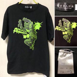 バンダイ(BANDAI)の菅原芳人計画 仮面ライダー アマゾン Tシャツ コンドルジャンプ L(Tシャツ/カットソー(半袖/袖なし))