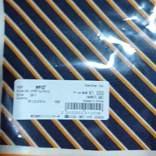 アーバンリサーチ(URBAN RESEARCH)の新品のアーバンリサーチのスカーフです。(バンダナ/スカーフ)