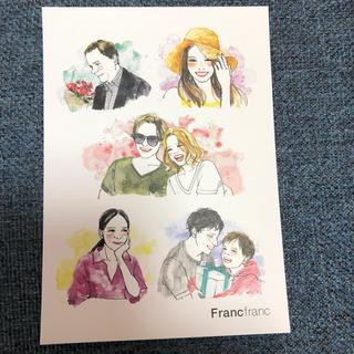 フランフラン(Francfranc)のFrancfrancポストカード(その他)
