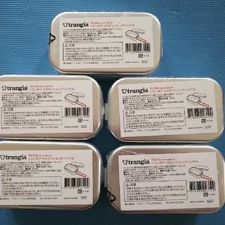 プリムス(PRIMUS)の【新品未開封品】トランギア メスティン TR-310 5個セット 最安値かと。(調理器具)