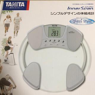タニタ(TANITA)のタニタの体重計(体脂肪計)