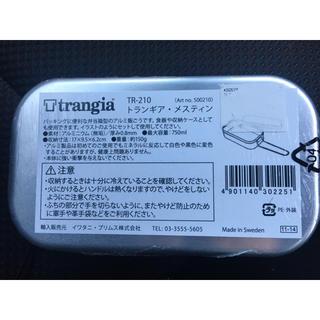 プリムス(PRIMUS)のトランギア メスティン 新品(調理器具)