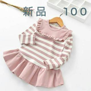 【子供服 90-100】ボーダーワンピース(ワンピース)