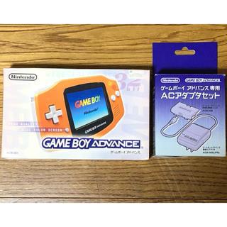 ゲームボーイアドバンス(ゲームボーイアドバンス)のゲームボーイアドバイス&専用ACアダプタセット(携帯用ゲーム機本体)
