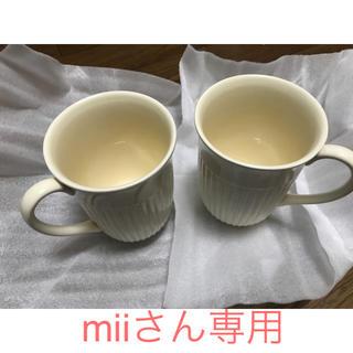 ウェッジウッド(WEDGWOOD)の【miiさん専用】ウェッジウッド マグカップ 2個(マグカップ)