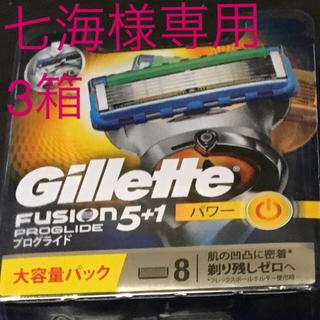 ジレ(gilet)の(七海様専用)ジレット プログライド パワー 8個入り(日用品/生活雑貨)