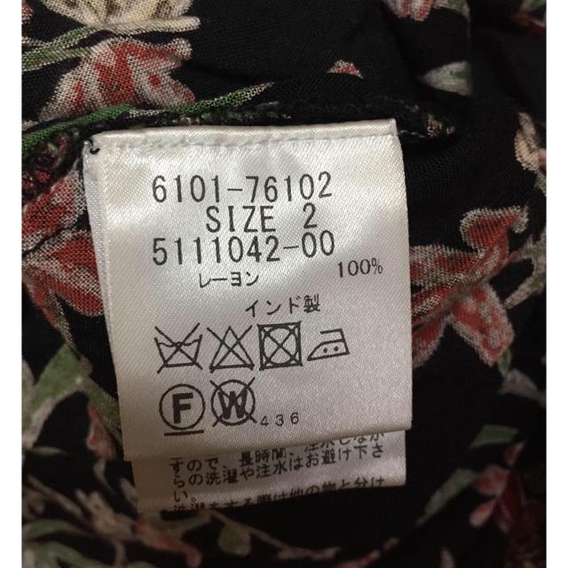 82fa27e73c1a0 LIPSTAR - LIPSTAR レトロ花柄ワンピースの通販 by pumpum s shop ...