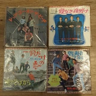 レコード アウト・キャスト(その他)