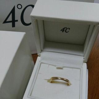 ヨンドシー(4℃)の4℃!k18 2連リング(リング(指輪))