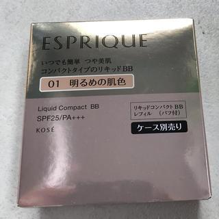 エスプリーク(ESPRIQUE)の新品未使用 g. リキッドコンパクト BB01(BBクリーム)