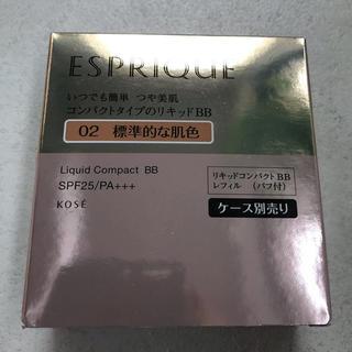 エスプリーク(ESPRIQUE)の新品未使用 g. リキッドコンパクトBB02(BBクリーム)