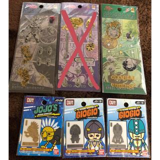 バンダイ(BANDAI)のジョジョの奇妙な冒険 メタリックシールセット(少年漫画)