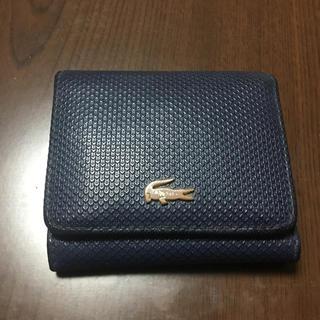 ラコステ(LACOSTE)のラコステ 折りたたみ財布(折り財布)